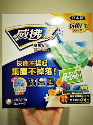 ✨現貨✨威拂魔撢補充包 1握把 24片補充紙 日本製 除塵紙 好市多代購