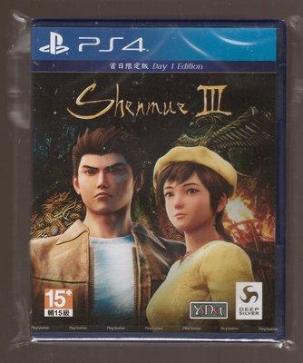 全新PS4原版片 中文版 莎木3