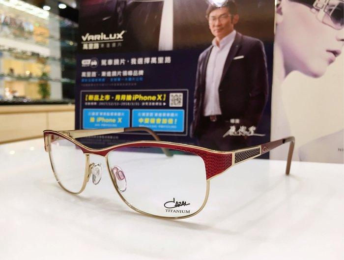 CAZAL 德國精品設計品牌 紅色金邊金屬鏡架 優雅的知性美 繽紛的色彩 4249