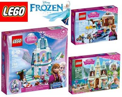 現貨【LEGO 樂高】全新正品 益智玩具 積木/公主系列:41062+41066+41068 冰雪奇緣 艾莎 安娜 雪寶