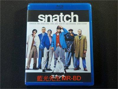 [藍光BD] - 偷拐搶騙 Snatch BD-50G