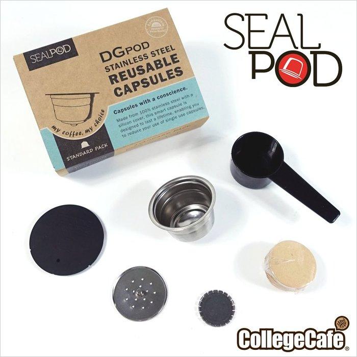 [學院咖啡] SealPod 不鏽鋼咖啡膠囊 (1入) 環保 重複使用 / 支援 Dolce Gusto 指定系列