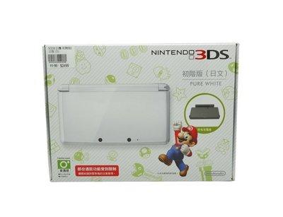 任天堂 3DS主機 初階版 初階機 白色 日規機 日文介面 台灣公司一年保固(送保護貼)【台中恐龍電玩】