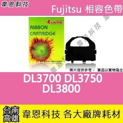 【韋恩科技-高雄》-含稅Fujitsu 富士通 相容色帶 DL3750、DL3700、DL3800