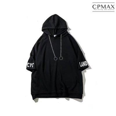 CPMAX 韓系連帽寬鬆五分袖T恤 寬鬆T恤 嘻哈T恤 男T恤 潮牌T恤 舒適短T 男棉T恤 連帽五分袖T恤 T108