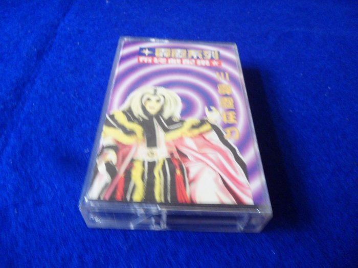 紫色小館-57--------霹靂系列 3霹靂狂刀