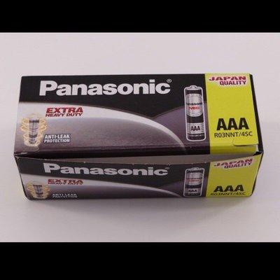 熱銷 Panasonic 國際牌電池 1號 2號 3號 4號 電池 1.5V【CF-03A-81038】
