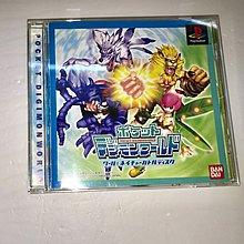 數碼暴龍 Digimon World Pocket Weru Battle Disc Game PlayStation PS 遊戲 Bandai 中古