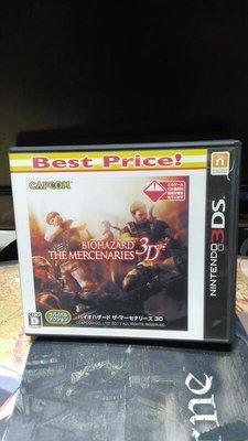 [二手] 3DS 純日版 惡靈古堡 傭兵3D Mercenaries 日規機專用