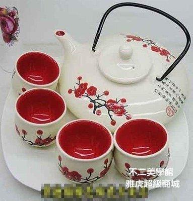 【格倫雅】茶友居 JZ615景德鎮陶瓷 手工制作梅花扁壺防燙茶具(5頭)套裝瓷3929