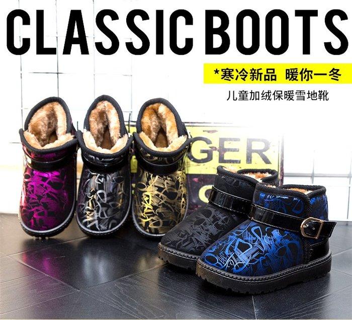 東大門平價鋪 .  新款冬季兒童雪地靴,印花亮皮男童棉靴,防滑防水女童棉靴