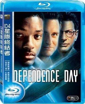 二手《ID4星際終結者》市售版藍光BD(得利公司貨)(阿拉丁.雙子殺手.光靈.絕地戰警2.我是傳奇.全民公敵)威爾史密斯