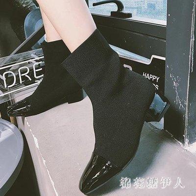 YEAHSHOP 中筒靴 女2019 新款尖頭粗跟中筒靴瘦瘦靴針織襪靴彈力靴中跟靴子 865Y185
