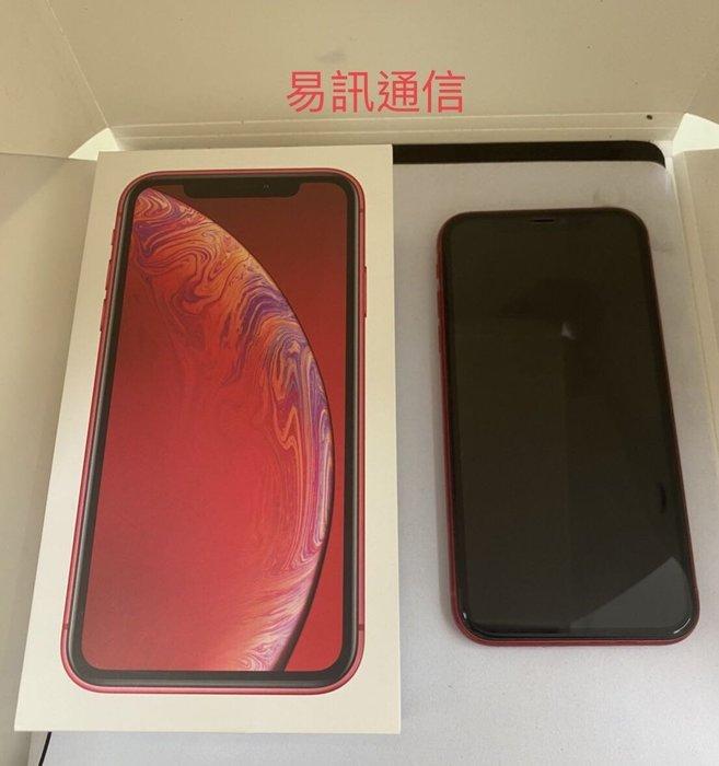 易訊通信 ~~二手 Apple iPhone XR 128GB (紅色)電池91% 台灣公司貨