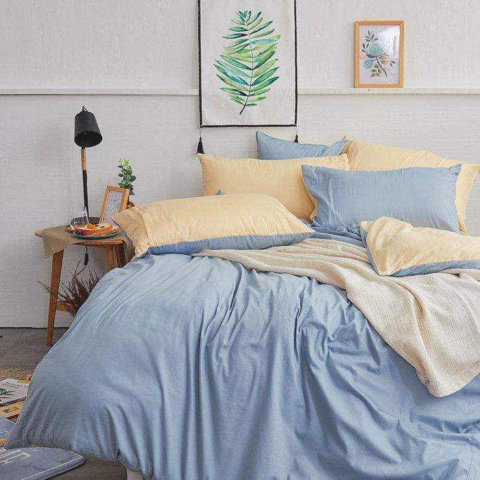 床包被套組 / 雙人加大【撞色系列-日出藍】含兩件枕套  100%精梳棉  戀家小舖AAA312