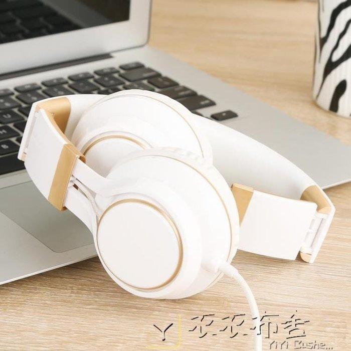 耳罩式耳機頭戴式重低音單孔耳機EASY3917