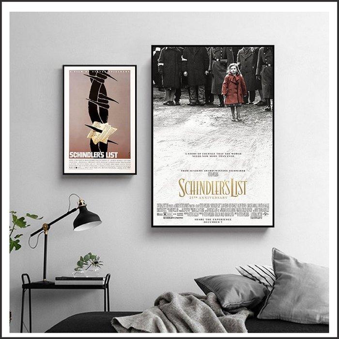 日本製畫布 電影海報 辛德勒的名單 Schindler's List 掛畫 嵌框畫 @Movie PoP 賣場多款海報~