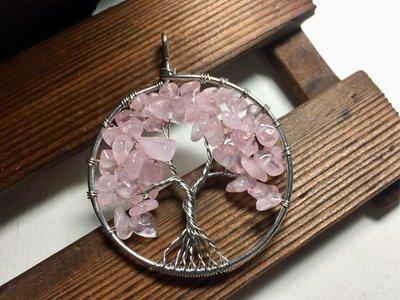 晶御飾品  纏繞藝術~天然粉水晶生命樹墜飾~(銀色)發財樹 智慧 健康 吊墜 墜子