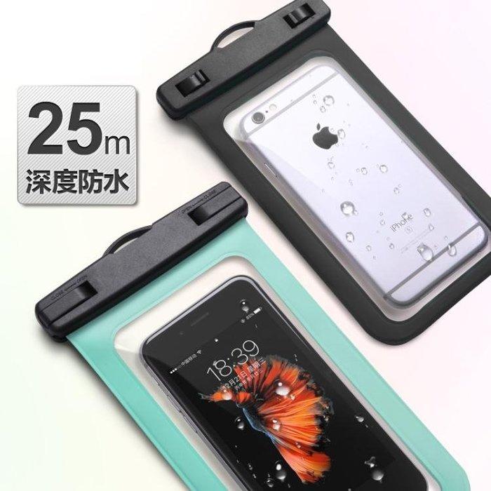 透明手機防水套拍照潛水保護觸屏袋掛脖游泳包收納袋通用蘋果iphone678