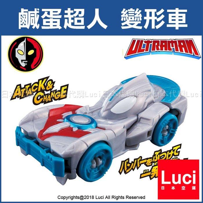 歐布 衝撞變形車 鹹蛋超人 變形 攻擊迷你小汽車 超人力霸王 奧特曼 Ultraman 萬代 LUC日本代購