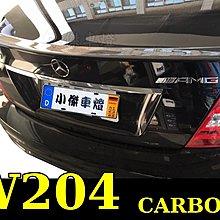 小傑車燈--全新 賓士 W204 C204 08 09 10 11 12 13 年 CARBON 卡夢 鴨尾 尾翼
