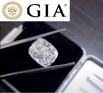 【台北周先生】天然白色鑽石 超巨大7.16克拉 VS1淨度 璀璨耀眼 G-color 送GIA證書