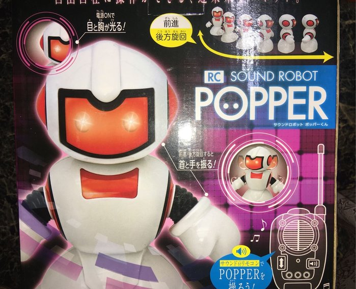 RC SOUND ROBOT POPPER聲音機器人 特賣會開跑