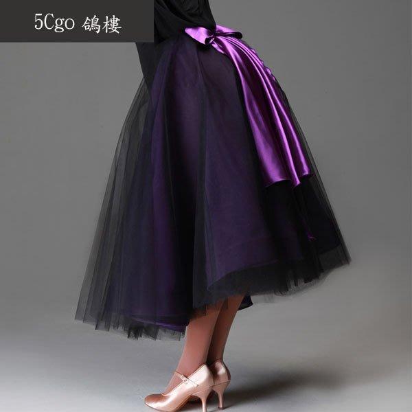 5Cgo【鴿樓】會員有優惠 524171453542 摩登舞新款比賽裙半身裙 國標舞華爾茲服裝成人女大擺蓬蓬裙