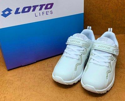 ✩Pair✩ LOTTO  兒童運動鞋 白 LT1AKR3129 皮面 防潑水 氣墊 避震 義大利 黏扣帶 魔鬼氈