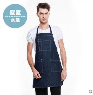 【優上】牛仔圍裙廚房做飯圍腰男女韓版奶茶咖啡店定制「水洗掛脖-靛藍色」