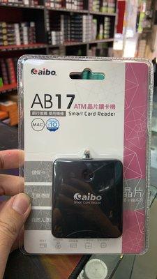 『高雄程傑電腦  AB17 黑色餅乾 多功能IC晶片讀卡機 自然人憑證 健保卡 口罩實名制上路【支持MAC】