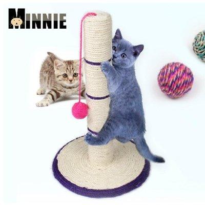 MINNIE貓咪磨爪貓爪板貓柱貓爬架吊球劍麻耐爪玩具用品貓抓板 NMS簡尚軒