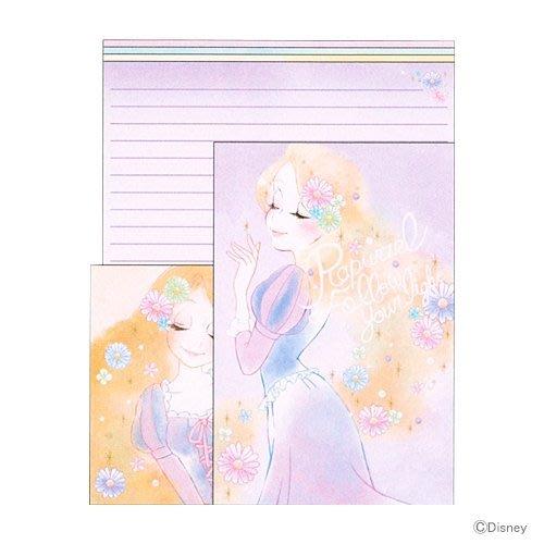 迪士尼Disney《現貨》長髮公主 樂佩 燦爛秀髮信紙信封組~日本製~心心小舖
