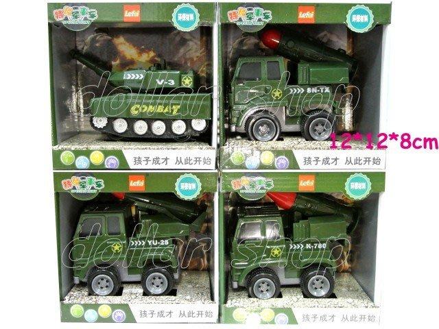 寶貝玩具屋二館☆【車車】迷你版慣性小軍事車(軍事作戰車)盒裝摩輪車(單款價)