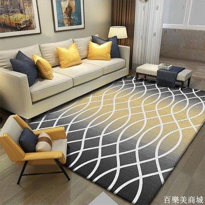 精選  簡約現代北歐客廳茶幾地毯歐式美式新中式輕奢法式風地墊臥室床邊