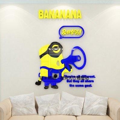 小小兵 廣播版 壁貼 壓克力壁貼 背景牆 電視牆 神偷奶爸 凱文 史都華 小蘿蔔 Banana 小小兵之歌 電影 玩偶