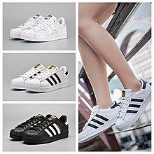 D-BOX Adidas Originals SuperStar 黑白 金標 經典款 皮革 貝殼頭 鐳射炫彩 男女滑板鞋