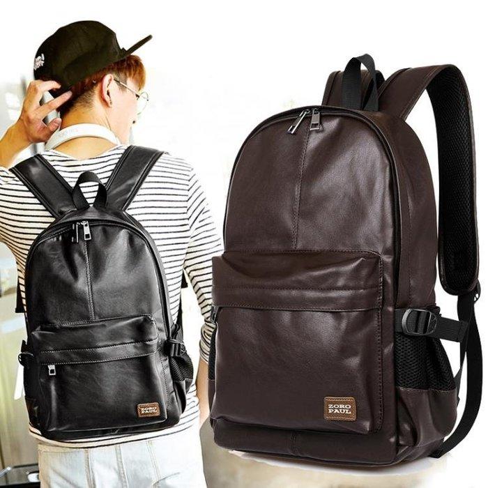 男士後背包青少年正韓軟皮質小型學生書包男土用休閒上班雙肩包包