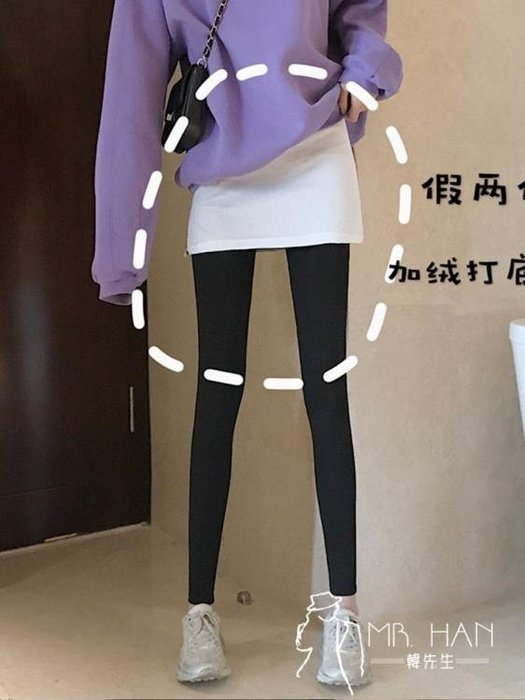 假兩件內搭褲  秋冬2018新款韓版加絨假兩件半裙拼接緊身小腳褲彈力打底褲女外穿