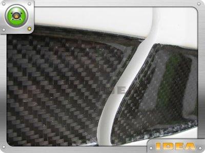 泰山美研社 b847 VW TIGUAN 側裙套件 ABT式樣 另可包覆碳纖維