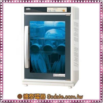 可議價~SAMPO聲寶【KB-RF85U】四層光觸媒紫外線 殺菌 烘碗機【德泰電器】