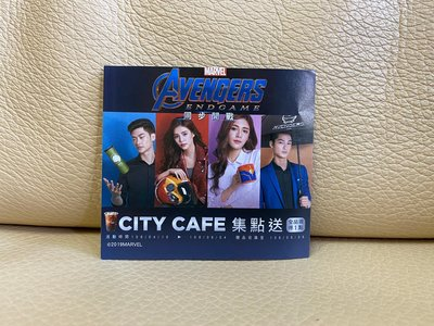 7-11 統一超商 City Cafe 02款 MARVEL AVENGERS 漫威安全帽 集點卡 空白 190606