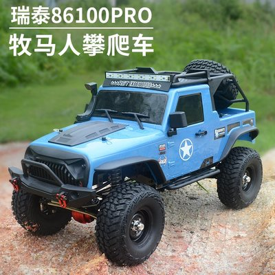 RGT EX86100 PRO 1/10 全新升級金屬版 仿真 攀爬車 四驅 遙控車