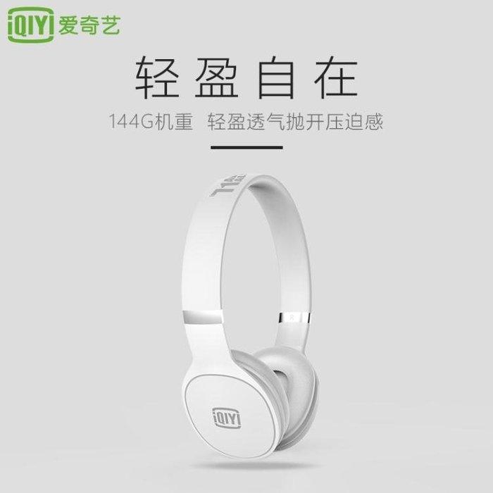 頭戴式耳機藍芽通話耳罩式耳機耳麥無線立體聲降噪通用耳機 全館免運