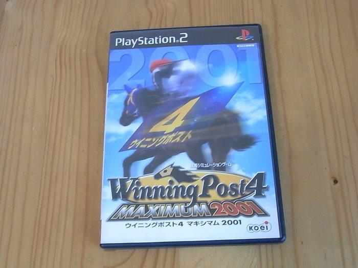 【小蕙生活館】PS2~ Winning Post4 MAXIMUM 賽馬大亨4 極限版2001 (純日版)