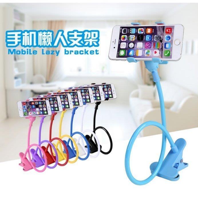 懶人手機支架 床頭手機支架 手機夾子通用版