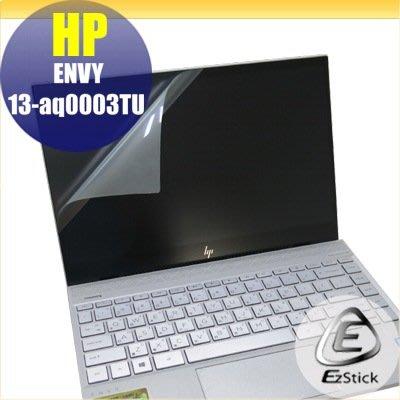 【Ezstick】HP Envy 13-aq0003TU 靜電式筆電LCD液晶螢幕貼 (可選鏡面防汙或高清霧面)