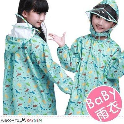 八號倉庫  兒童卡通藍色恐龍印花可帶書包環保雨衣 雨具【2W013E338】