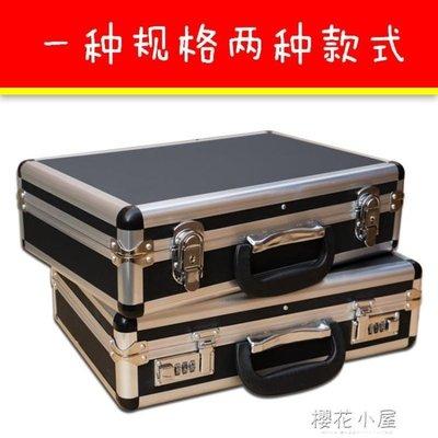 手提鋁合金工具箱大號 儀表箱手提圓角密碼箱 車載維修箱QM