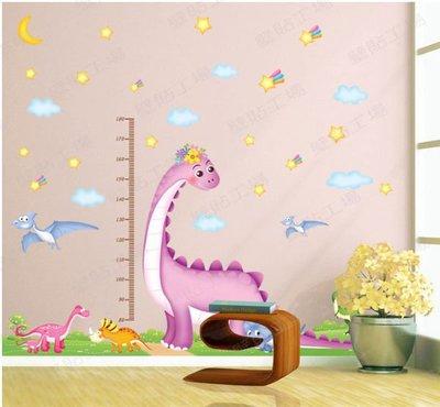 壁貼工場-可超取需裁剪 三代超大尺寸壁貼 貼紙 壁貼 牆貼室內佈置 恐龍身高貼  XY1113-AB